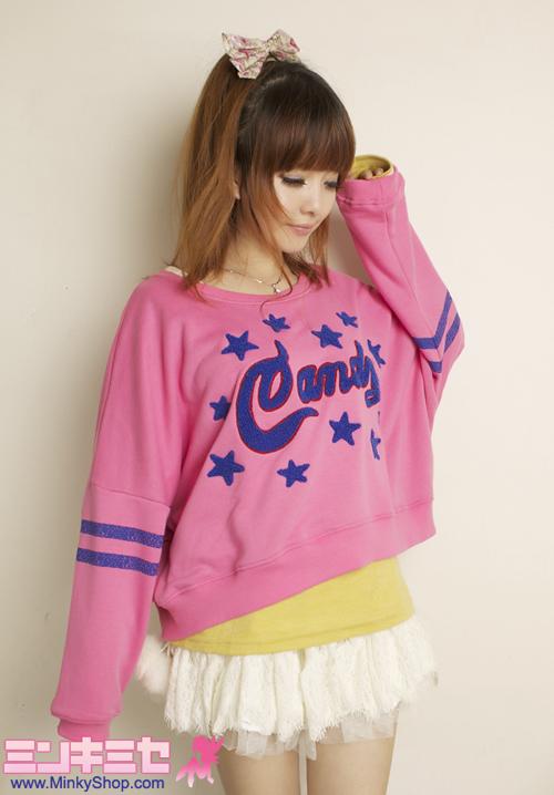 Candy Stripper Original Star Sweater