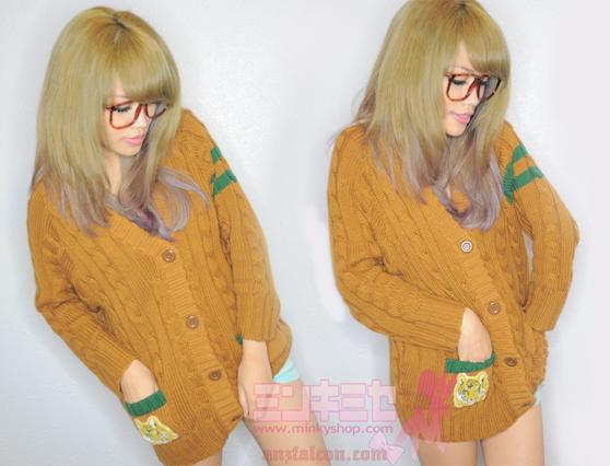 WC Cardigan Sweater