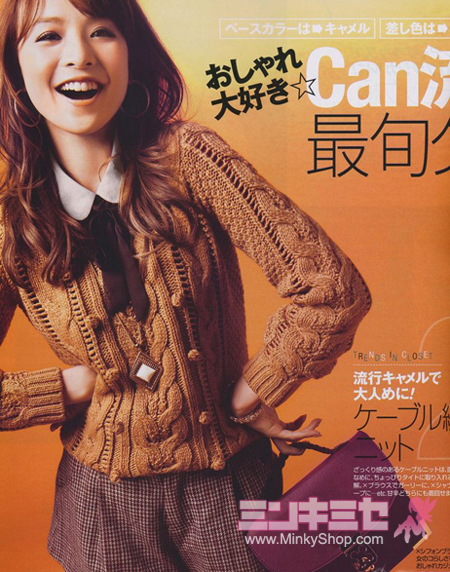 INGNI Cable-Knit Jumper