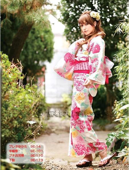 Lena Fujii Chrysanthemum Peony Yukata Set