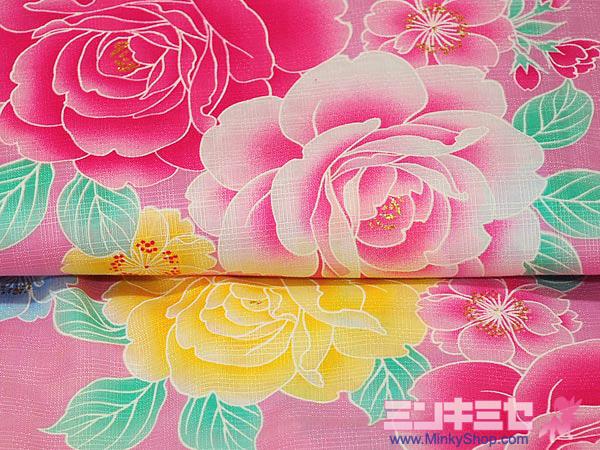 LENA FUJII Rose Pink Yukata Set