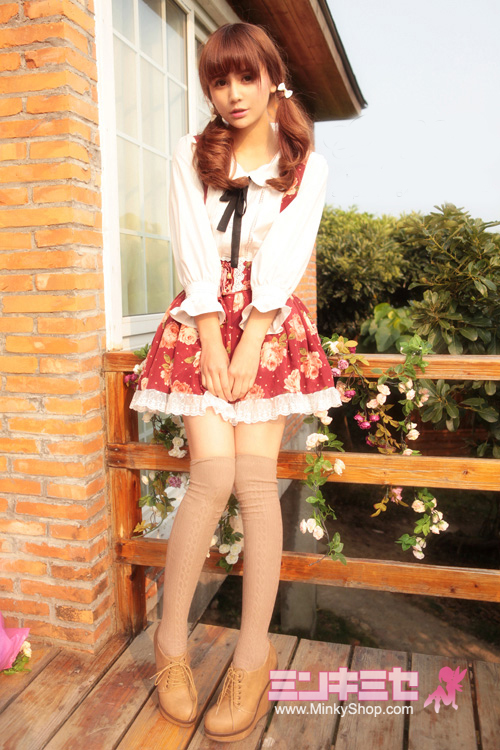 Maid Suspender Floral Skirt