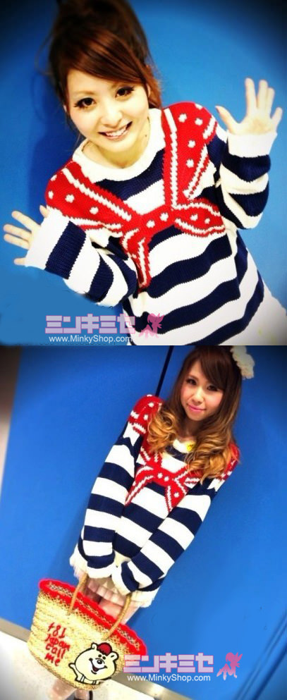 WC Sailor Striped Knit Sweater