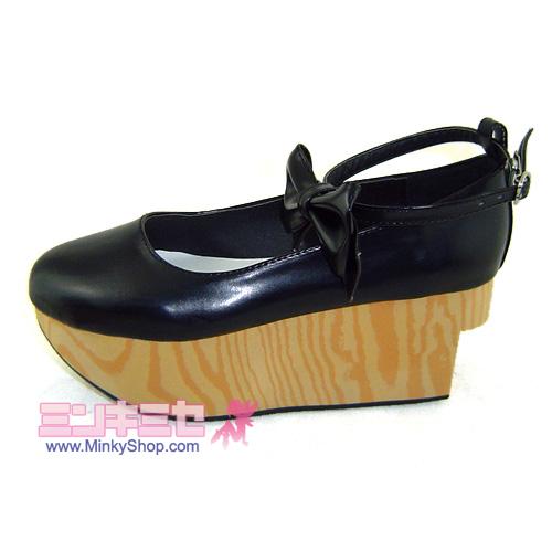 Ribbon Rocking Horse Shoes