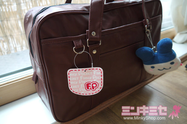 Fancy Pocket Japanese School Girl Bag
